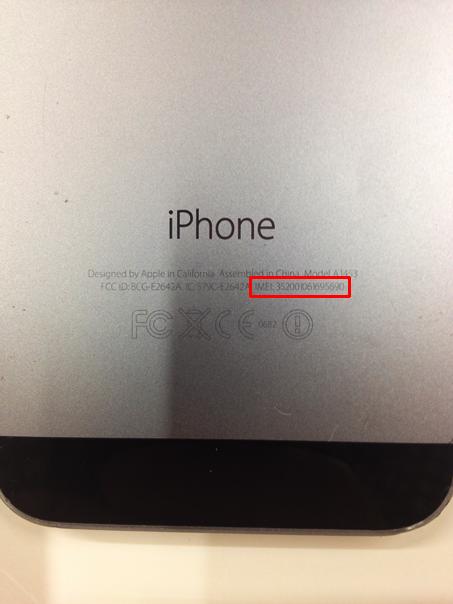 iPhoneのIMEI番号