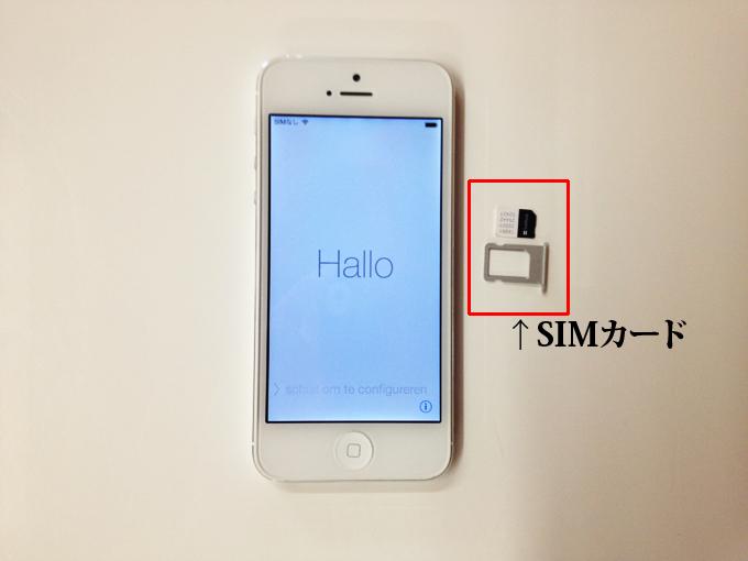 softbankのiPhoneのSIM