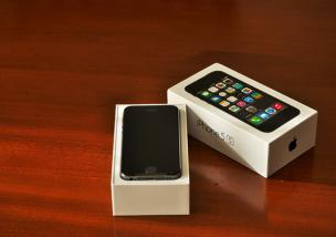 iPhone 買い取り