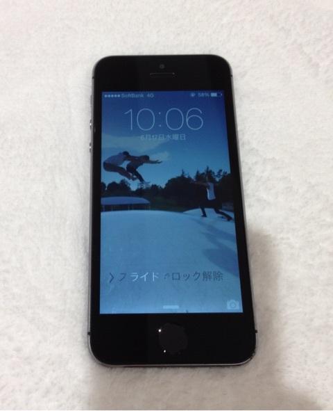 iPhone5s画面交換完了