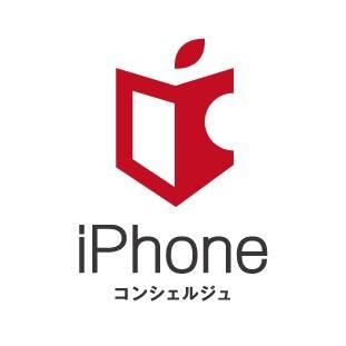 iPhoneコンシェルジュロゴマーク